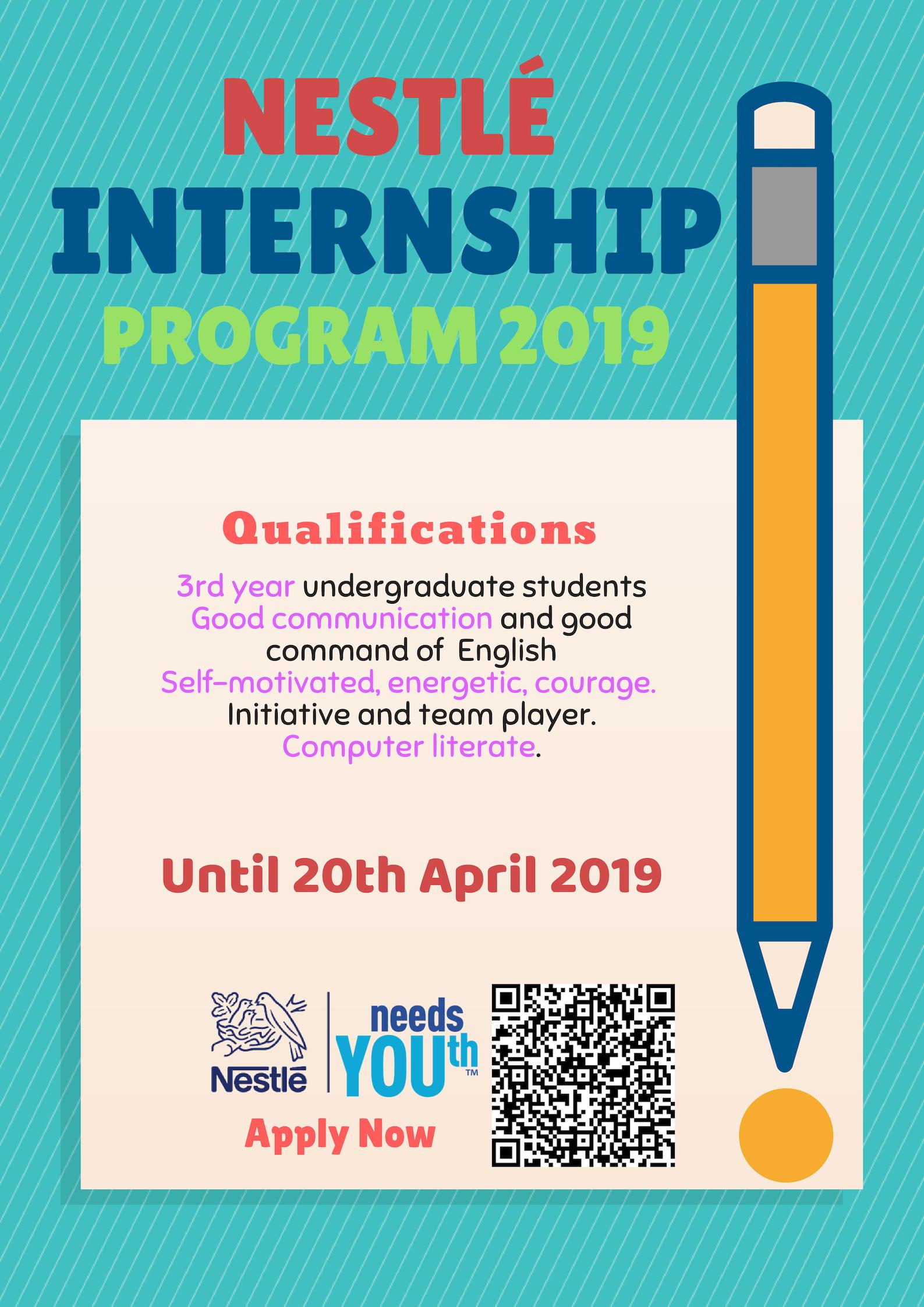 Nestlé Thailand | Student Internship Program