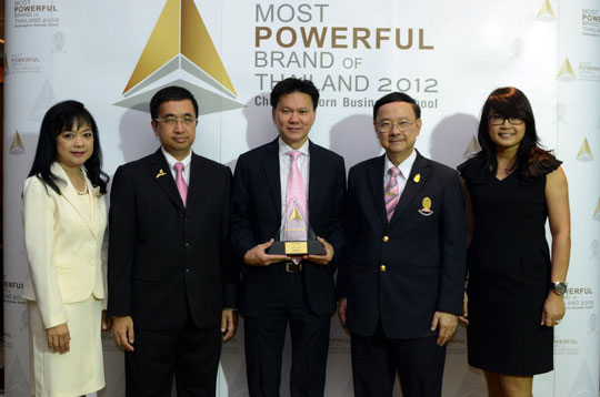 NESCAFÉ was recently conferred 'The Most Powerful Brand of Thailand 2012' award