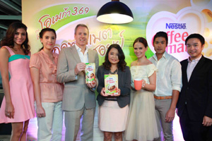 Nestlé launches Nestlé COFFEE-MATE SOY