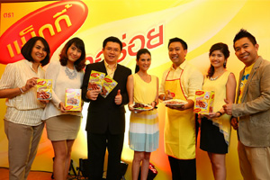 Nestlé introduces to Thailand 'Maggi Hoong Aroi'
