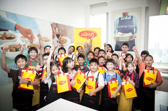 Post event MAGGI Junior Master Class