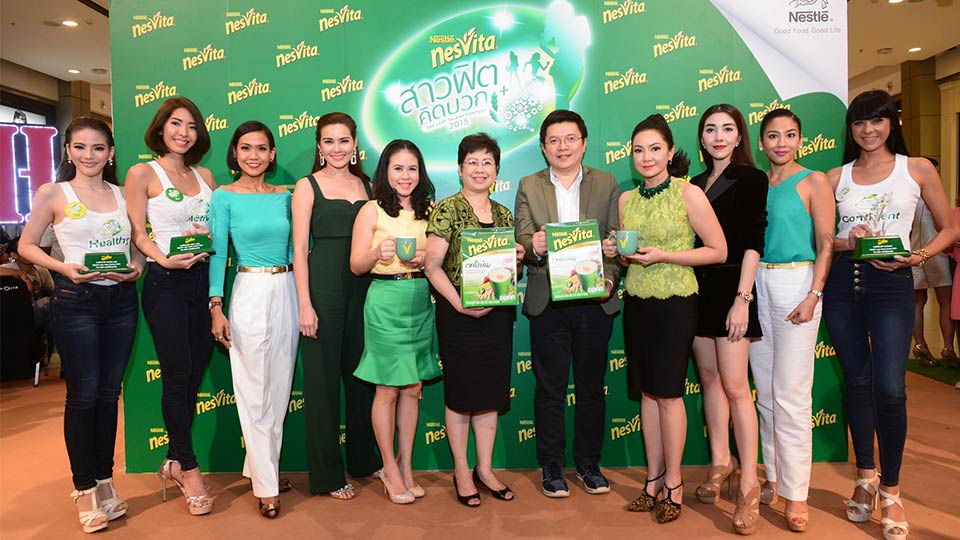 NESVITA Lady Talent Contest 2015 Winners