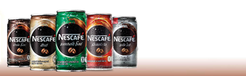 เนสกาแฟ กาแฟกระป๋องพร้อมดื่ม
