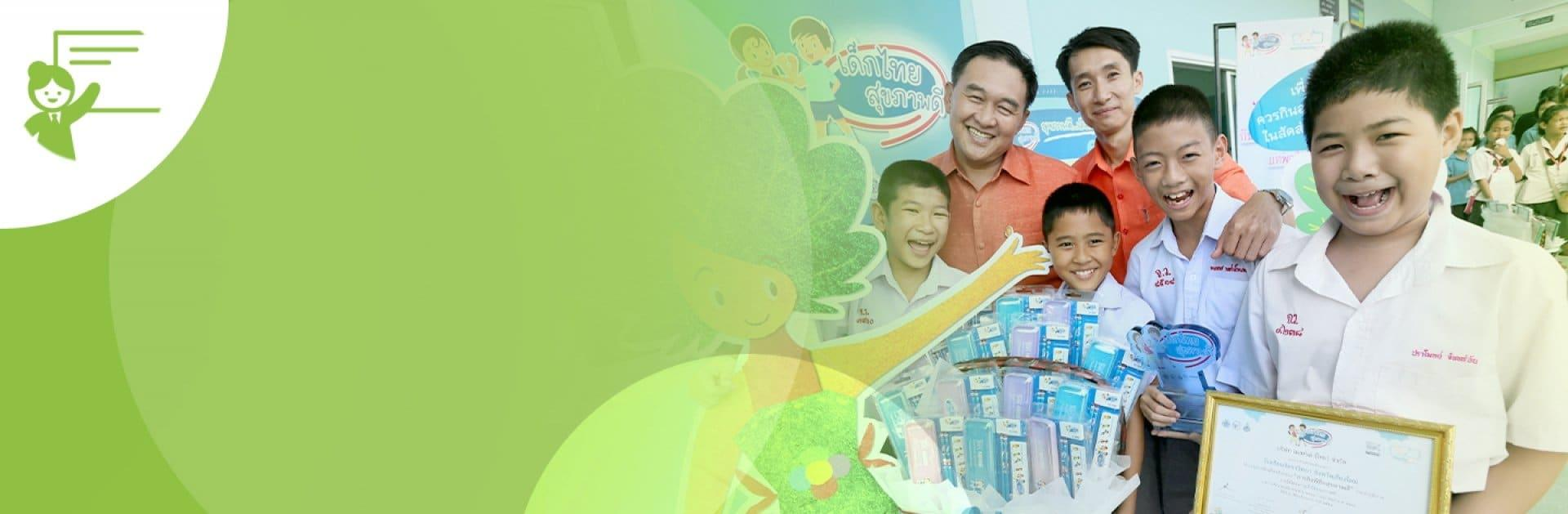 nestle corporate social responsibility